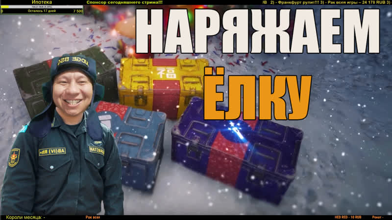 НАРЯЖАЕМ ЁЛКУ - 3ТАНКИTV-Казахстан