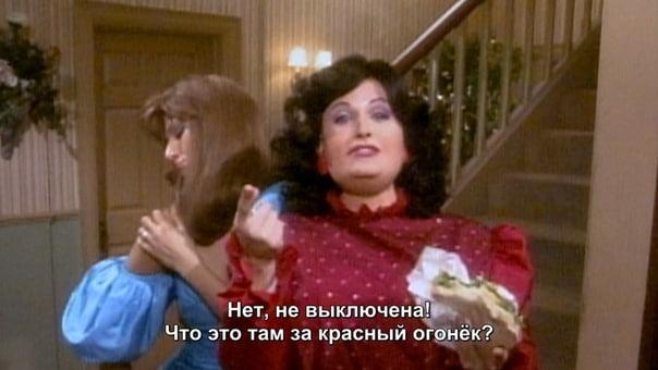 Друзья / Friends, 1994 - 2004 S02E13