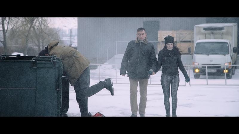Тима Белорусских Незабудка пародия ко дню всех влюбленных