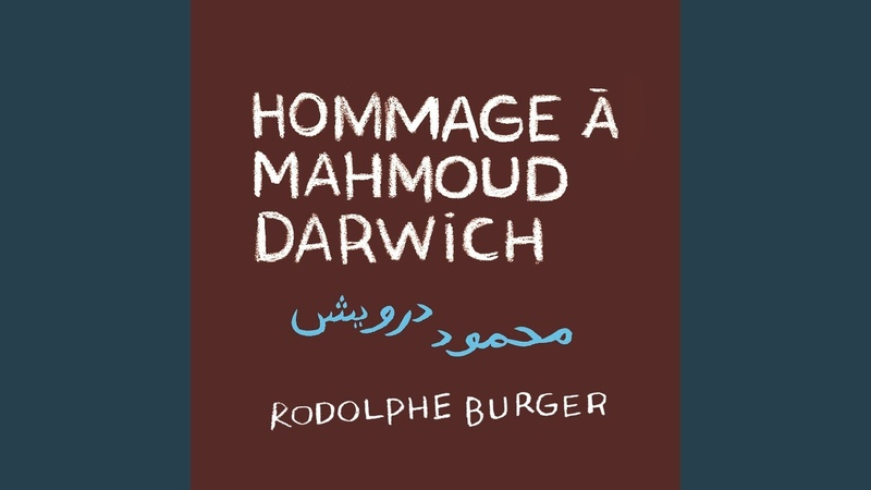 S'envolent les colombes Hommage à Mahmoud Darwich feat Ruth Rosenthal Rayess Bek Yves