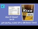 Kixx G1 Dexos1 5w-30 (API SN-Plus, ILSAC GF-5, GM Dexos1 Gen2)