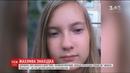 Тіло зниклої у Кропивницькому 12-річної дівчинки знайшли з глибокою раною на голові