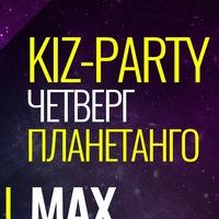 KIZ-PARTY Четверг | Москва