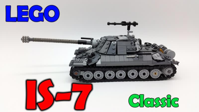 LEGO IS-7 Classic [Lego Tank MOC]