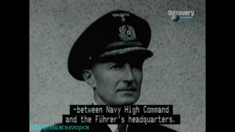 Приспешники Гитлера. Дёниц Преемник Документальный