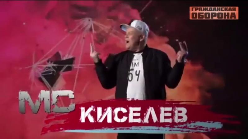Цена совести Сколько получают ведущие пропагандисты Кремля Гражданская оборона 30 04 2019