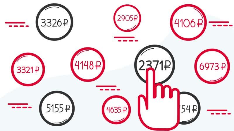 Оформить ОСАГО онлайн сравнив цены 12 страховых компаний