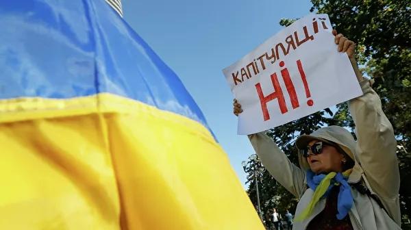 """Хмельницкий облсовет призвал не допустить реализации """"формулы Штайнмайера"""""""