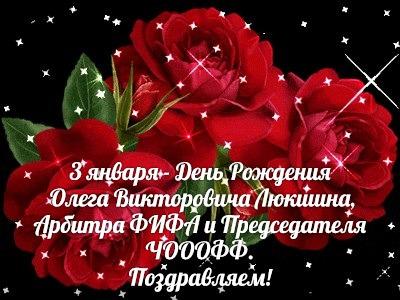 О.В. Люкшин
