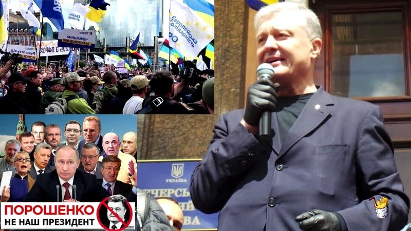 Парадокс ЗЕ судебные плюсы к рейтингу Порошенко