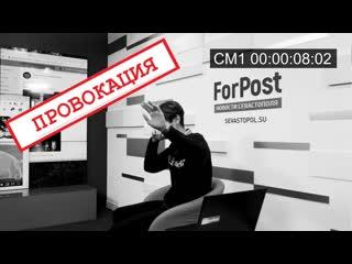 Обзор свежих публикаций в соцсетях от ForPost за 20 ноября