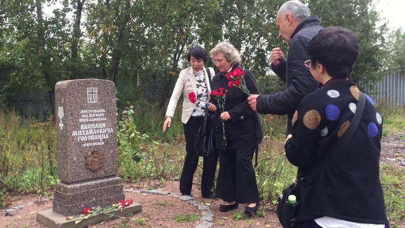 2019 09 21 СПб Визит госпожи Сатоми Тацуки Япония на Митрофаньевское кладбище