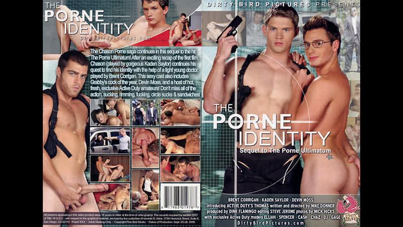 Идентичность Порна | The Porne Identity, 2008 г. [18+]
