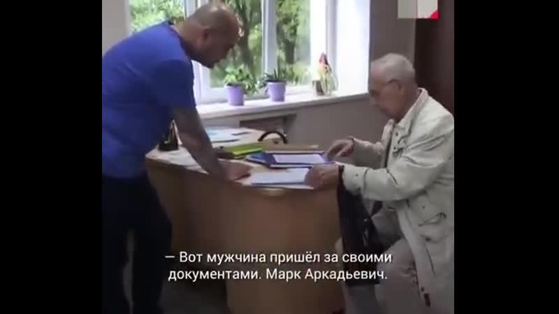 В Челябинске юрист самозванец избил пенсионера