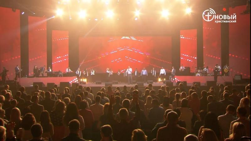 «Я буду петь, что ты воскрес!»| Алексей Захаренко, Ольга Марина| «Конференция Помазания-2019»