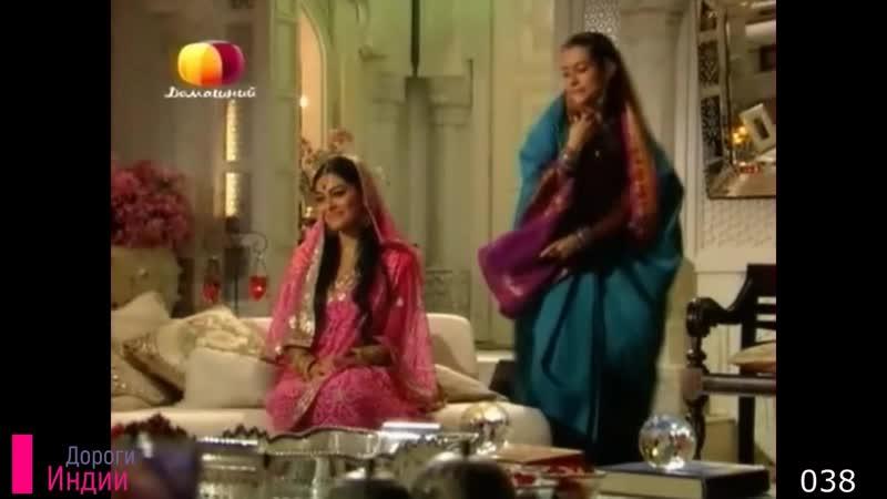 Дороги Индии Сурия 2 эпизод