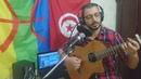 Amri - Amnafeq Cover (De Idir) المهاجر الغاضب - مترجمة