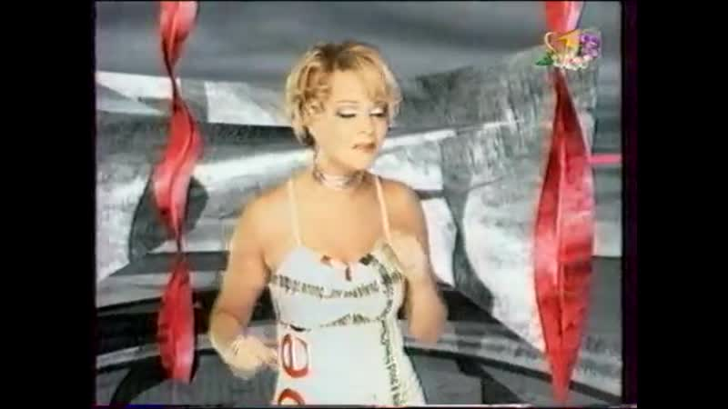 Лариса Долина Три розы ОРТ 8 03 1999