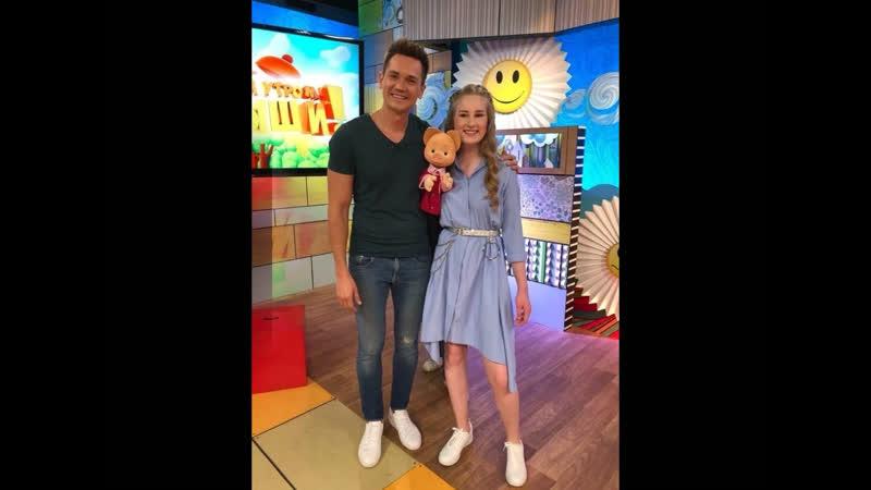 Vladlena С Добрым утром Малыши на телеканале Карусель