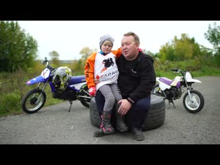 Четырехлетняя мотоциклистка кристина