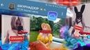 Слив фото из iCloud. Анна Костенко - взлом аккаунта.