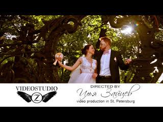 Wedding day Наша свадьба. Свадебный клип Марины и Алексея.. СПБ.