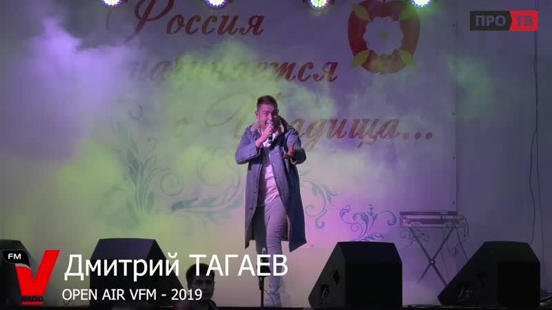 Дмитрий Тагаев - Цвет настроения синий