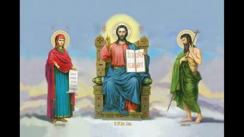 Молитва, которая поможет вымолить весь свой род . (По учению святых Старцев).mp4