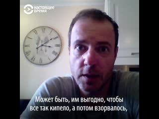 Лидер группы Animal ДжаZ о протестах в Москве