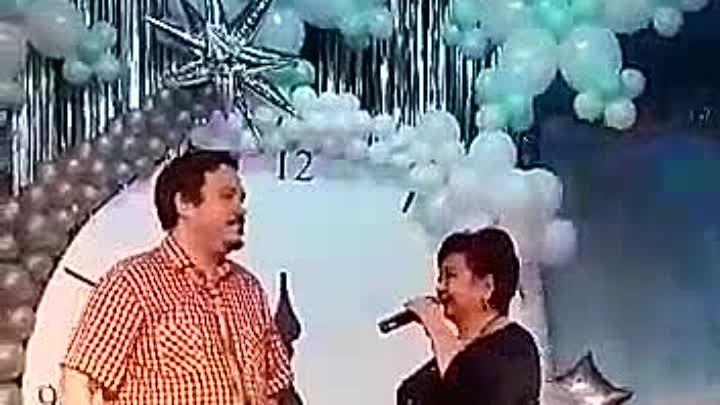 Две звезды Еременко Людмила и Алексей Королев г Сочи 2020 год
