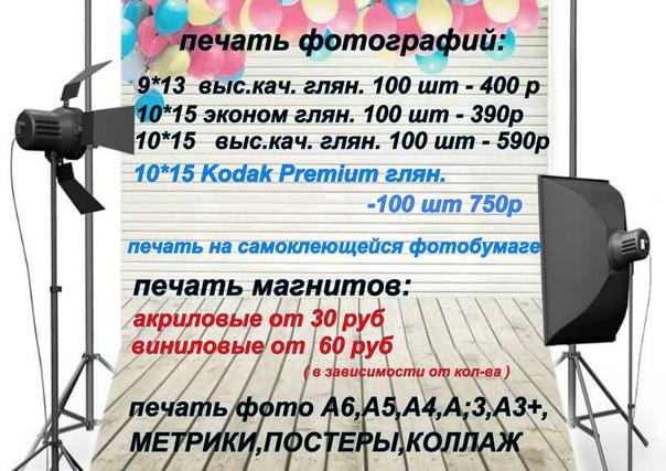печать картинок в новосибирске женщины рожают