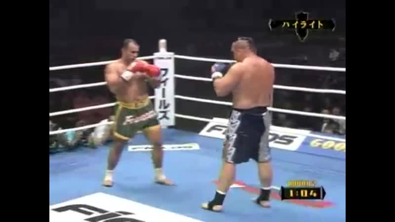 24 2003 12 31 Francisco Filho vs Toa K 1 PREMIUM 2003 Dynamite 2