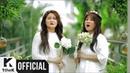 MV   Celeb Five (셀럽파이브) - I wish I could unsee that (안 본 눈 삽니다) (Narr. Seolhyun(설현))