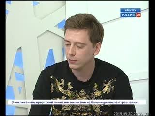 День интернета отмечают в России