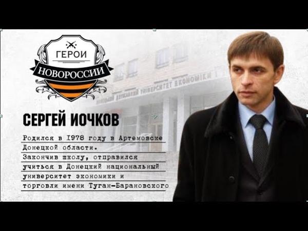 Герои Новороссии Военный комендант с позывным Велес