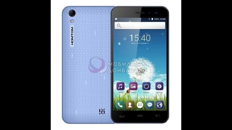Смартфон HomTom HT16 Blue