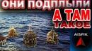 Это НЕВЕРОЯТНАЯ находка! Под водой ЛЕЖИТ часть Исаакиевского СОБОРА!Вот ВАМ и ИСТОРИЯ