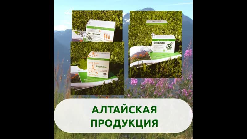 Живи по-новому с Vests Organic