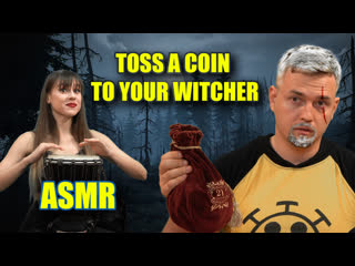 """""""toss a coin to your witcher""""  asmr"""