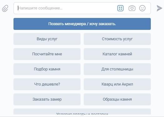 Кейс: В строительную компанию 747 подписчиков, 126 заявок и 9 клиентов средним чеком 70 тыс руб из Вконтакте?, изображение №7