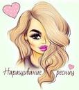Фотоальбом Ксении Устьянской