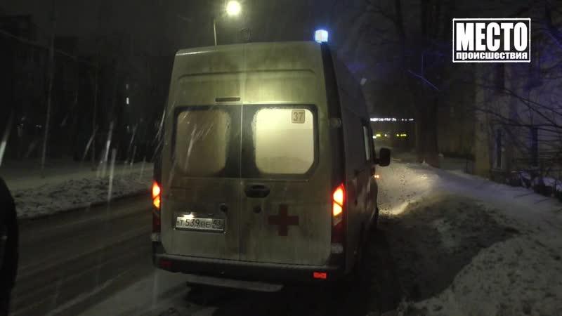 Сбил 12 летнего мальчика на Комсомольской Место происшествия 16 01 2020