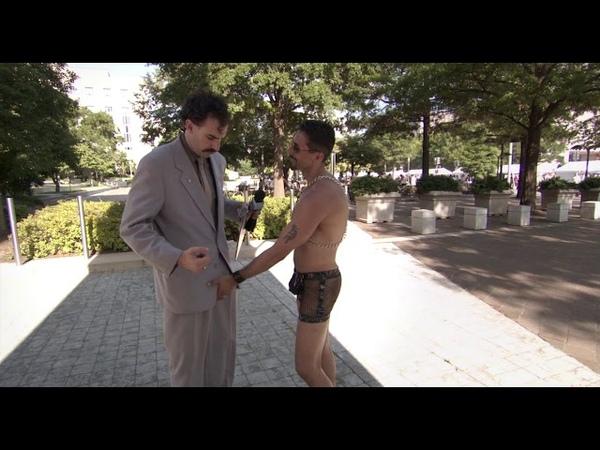 Американский гей парад I Борат 2006