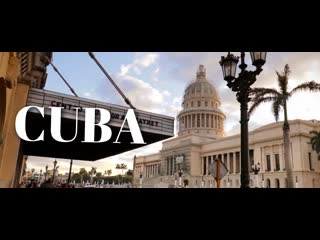 Куба на айфон // cuba on iphone