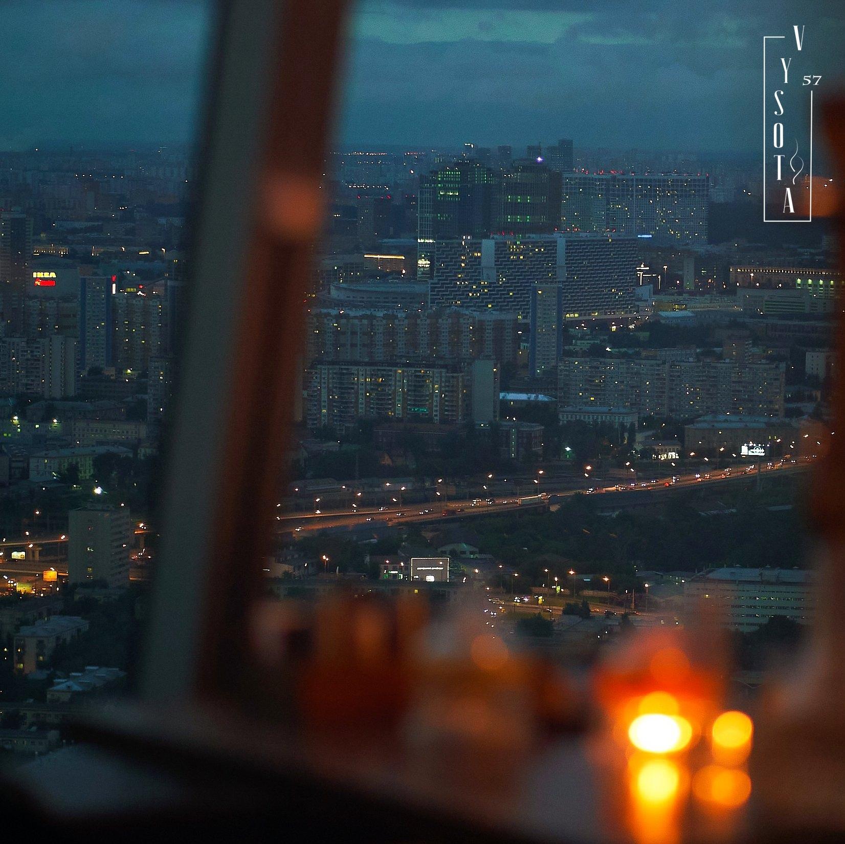 Lounge bar «VYSOTA 57» - Вконтакте