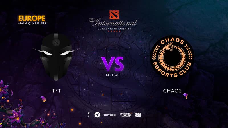 TFT vs Chaos, TI9 Qualifiers EU, bo3, game3 [CrystalMay Inmate]