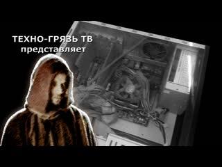 Поднебесные браузеры в windows xp 720p48 (перезалив)