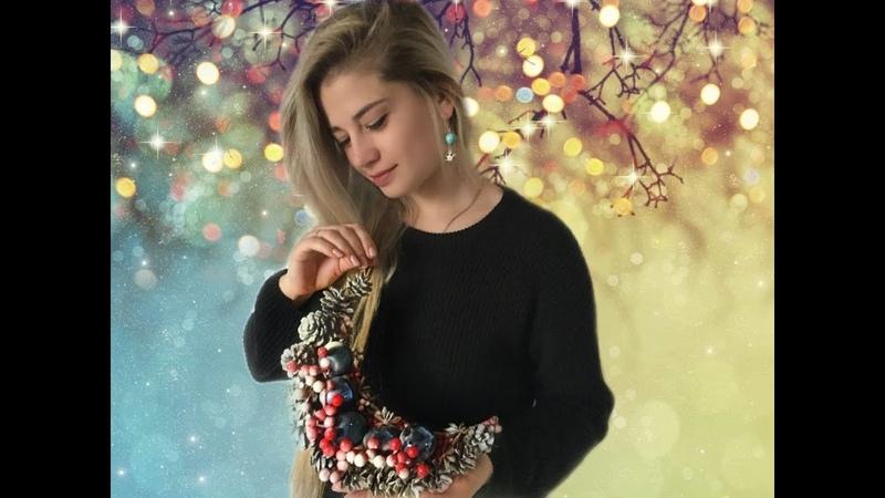 Новогодний декор своими руками Christmas decor Hand made Тестирую снег спрей из Fix Price