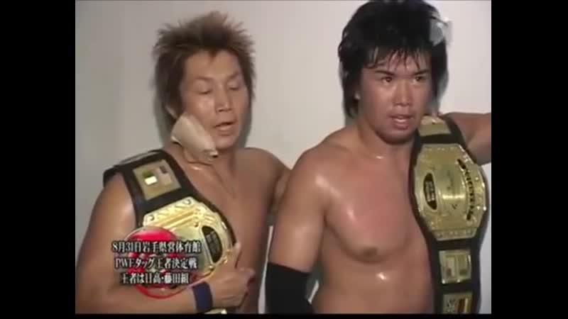 プロレスリングZERO ONE FIGHTING TV サムライ 2004年9月8日