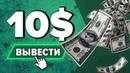 Заработал 1500$ за 53 дня ◆ crypto investments org ◆ 13 инвестиции для начинающих
